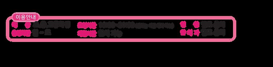 드림콘서트정보.png