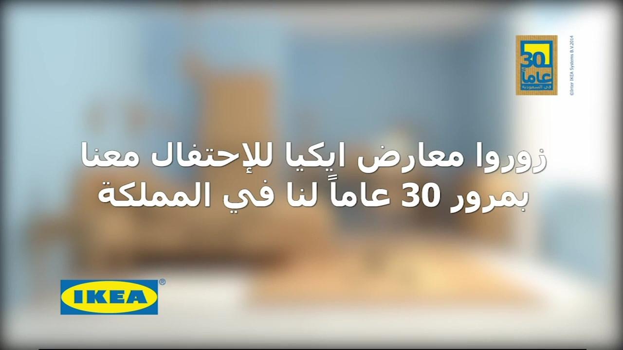 Spot promoción Ikea.mp4