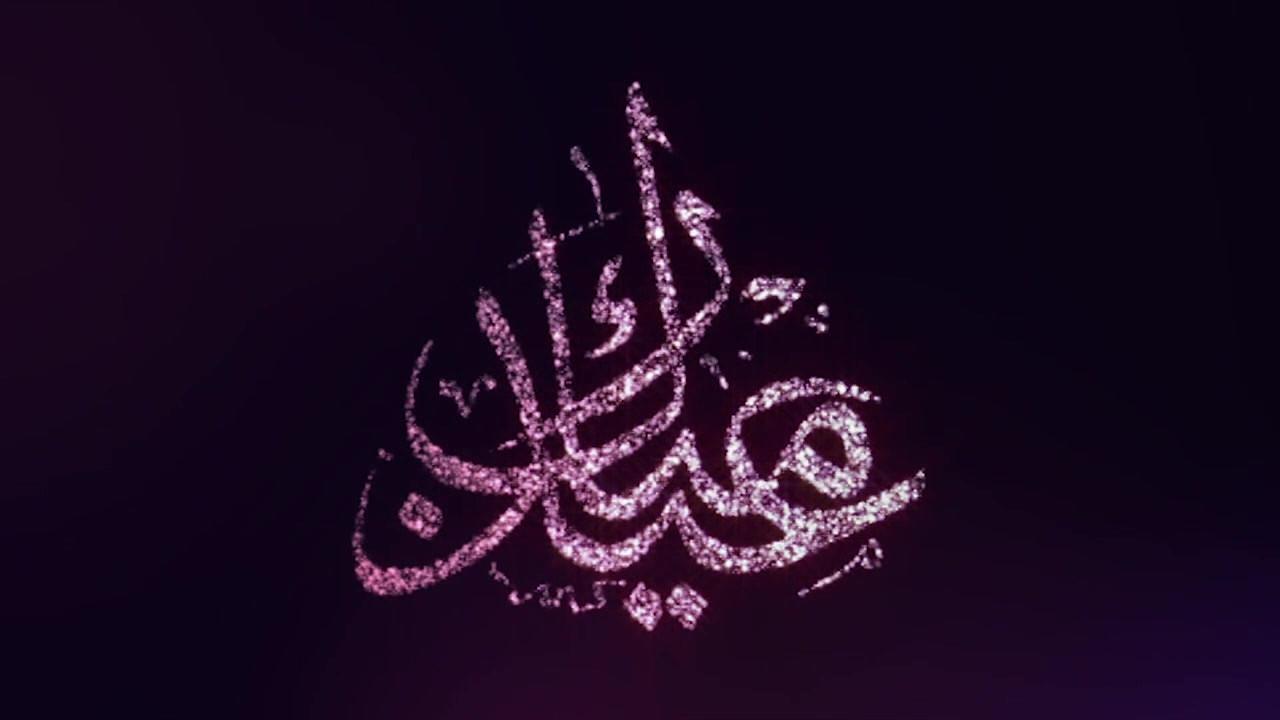 Spot publicitario Eid al-Fitr