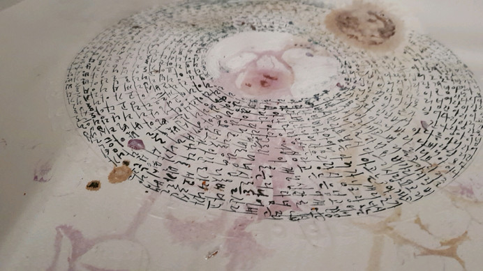 A round song of eternity , ,monotype ,drawing, photocopy transfer on BFK, 53X75cm each , sound, cassette player