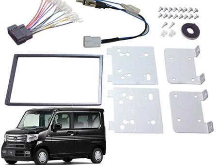 2DINオーディオ/ナビ取付キット ホンダ N-VAN (JJ1/JJ2 H30.7~現在, ナビ装着用スペシャルパッケージ付車) NK-H565DE にて適合します