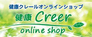 KenkoCreer_Logo.jpg