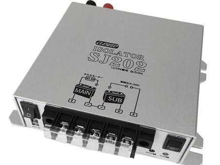 新発売 ソーラー入力対応 コンパクト走行充電器(アイソレーター)