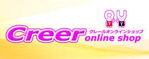 CreerOnLoneShop_Logo.jpg