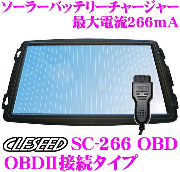 SC-266OBD_01.JPG