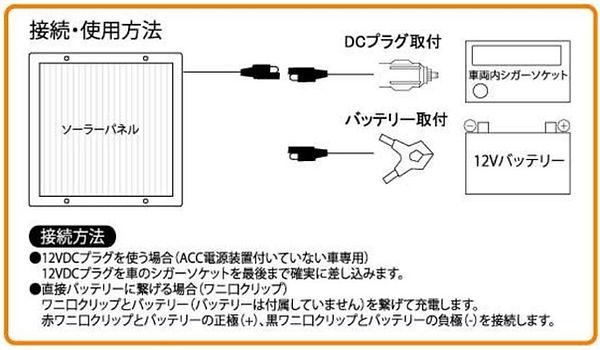 SC-460_06.JPG