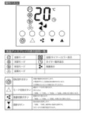 Clecool5_04.jpg
