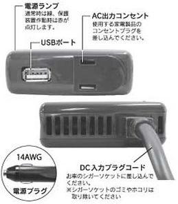 MGA120F_02.JPG