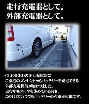 SJ301_02.JPG