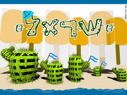 ISRAELI-s.jpg