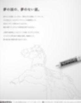 cemedaine_30D_out.jpg