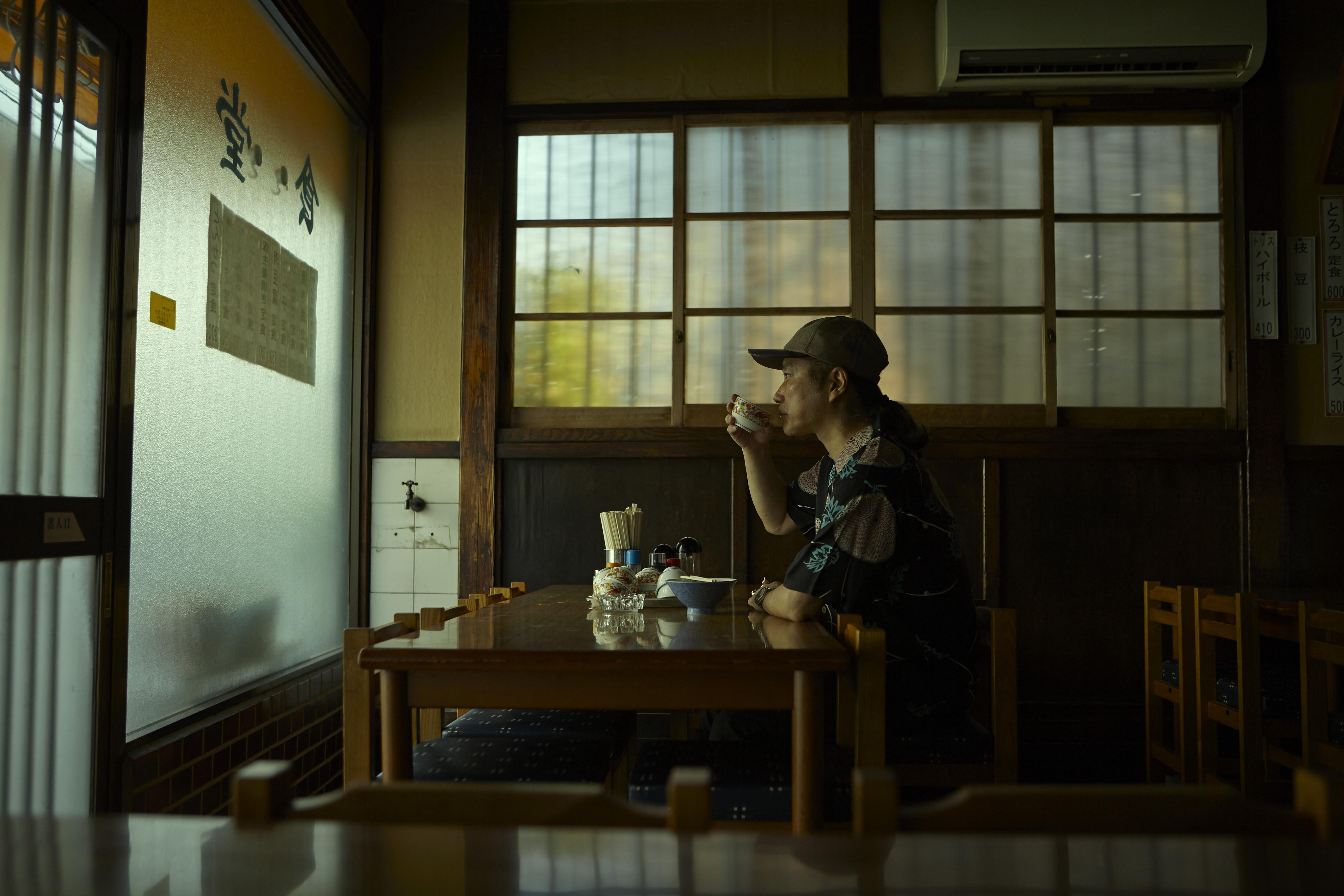 Shibui cap_614