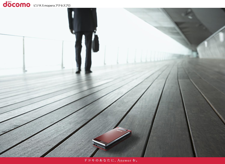 080626_大桟橋2017