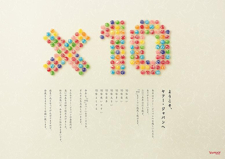 Y_×10.jpg