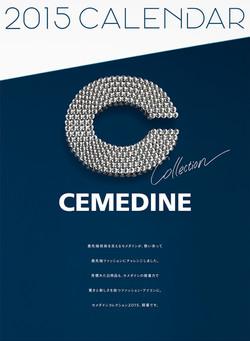 cemedine_calendar_0-1h1_t