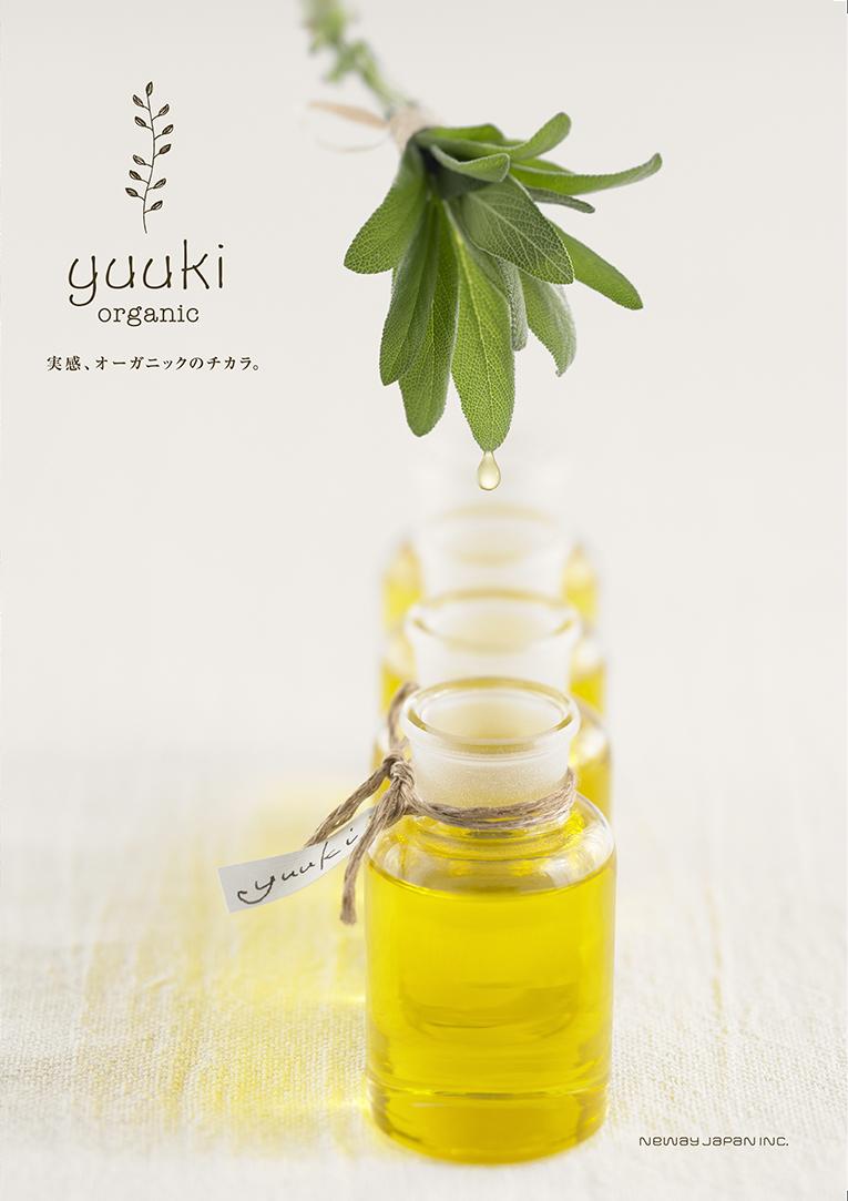 YUUKI_guidebook
