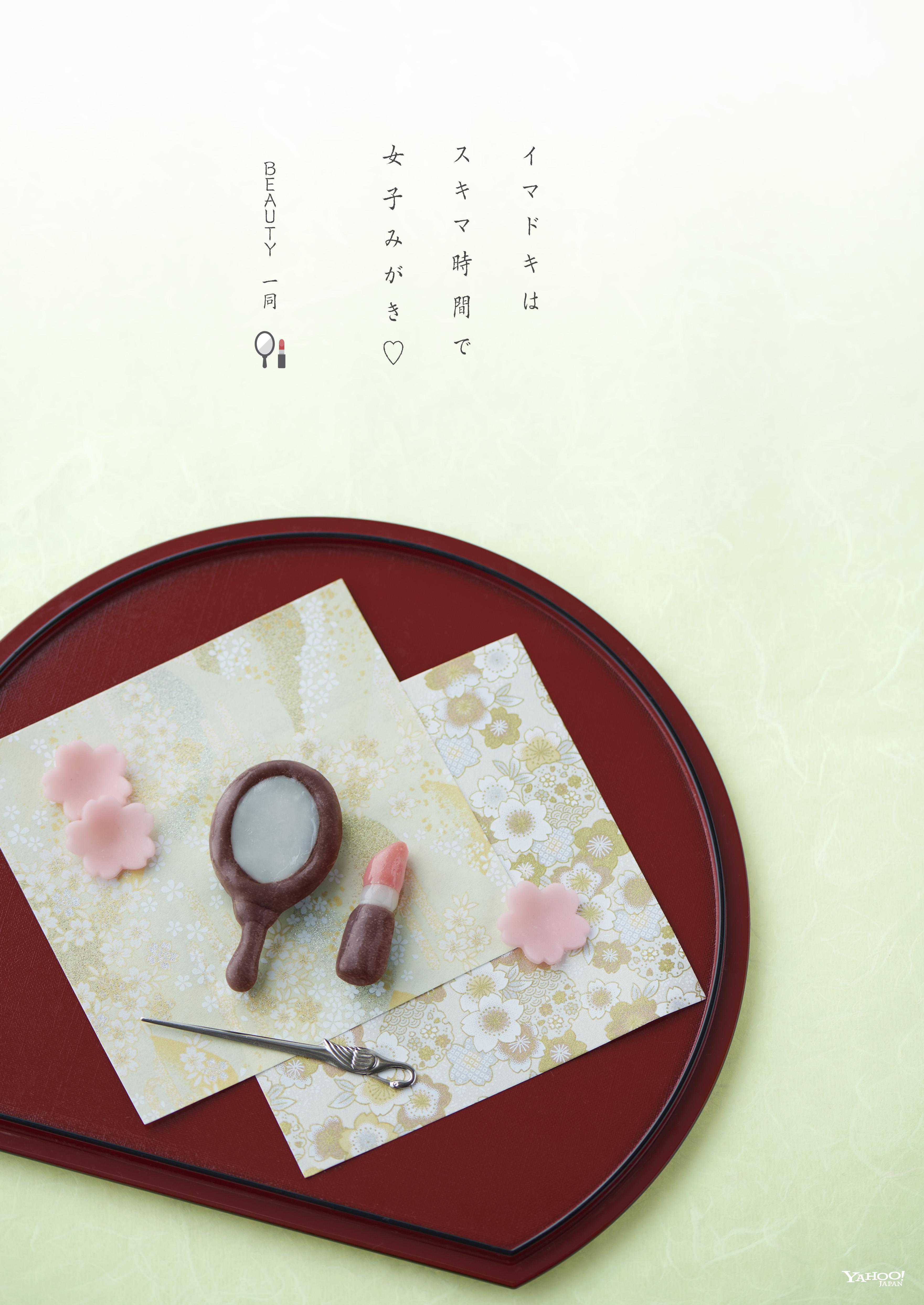 13Y_ビューティー