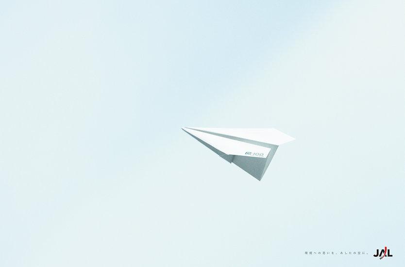 JAL-ol.jpg