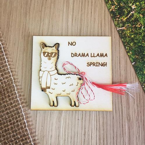 Mărțișor No drama Llama