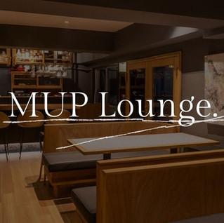 【渋谷松濤】MUP Lounge.最高級ラウンジ体験サービス