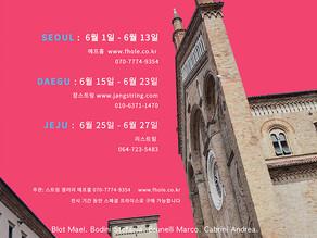 2021 이탈리안 바이올린 전시회 (2021년 6월 1 ~ 27일, 서울, 대구, 제주) presented by A.L.I association