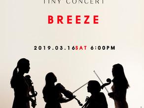 2019.03.16 - 9th 타이니 콘서트 : 'BREEZE'