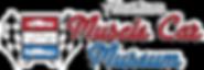 american-muscle-car-museum.png