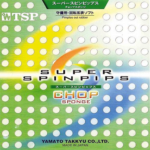 Накладка TSP Super SpinPips Chop