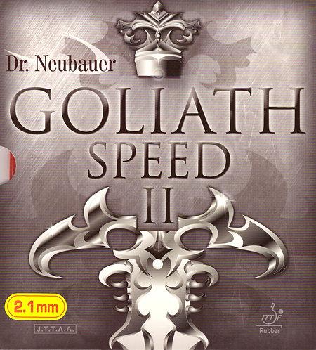 Накладка Dr.Neubauer Goliath Speed II
