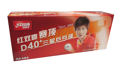 Мячи для н.т DHS 3 D40+ (DUAL) бел. 10 шт.