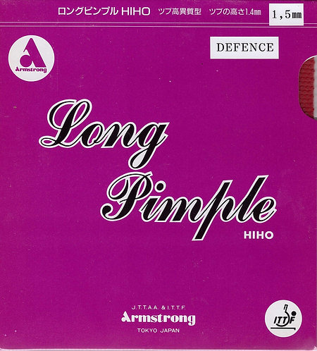 Накладка Armstrong Long Pimple Defence