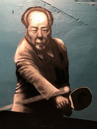 Мао Цзэдун  играет в настольный теннис