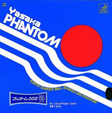 Накладка Yasaka Phantom 0012