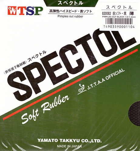 Накладка TSP Spectol Out