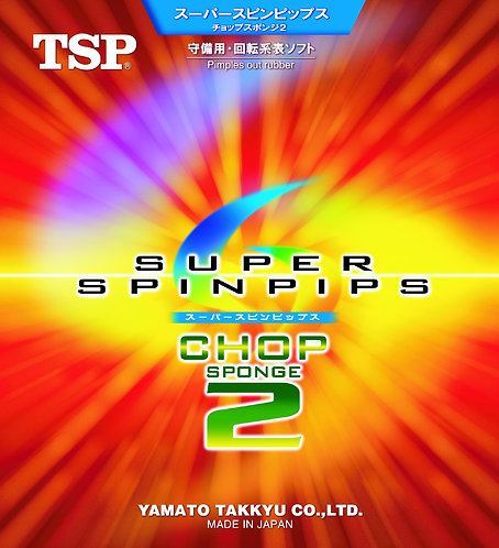 Накладка TSP Super Spinpips Chop 2