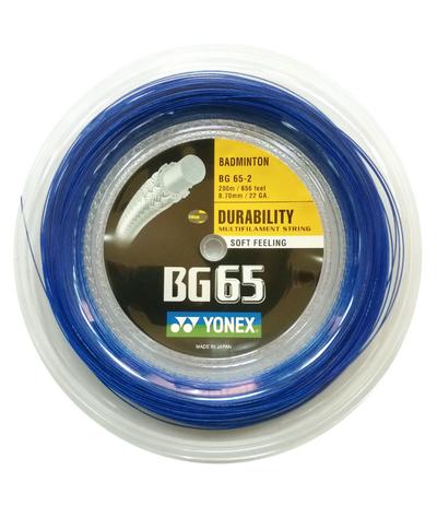 Струна для бадминтонных ракеток Yonex BG-65 200m 0,70mm