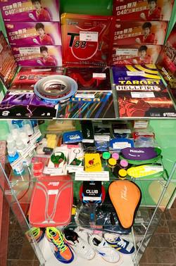Магазин инвентаря и экипировки