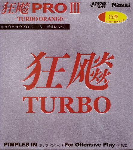 Накладка Nittaku Hurricane Pro 3 Turbo Orange