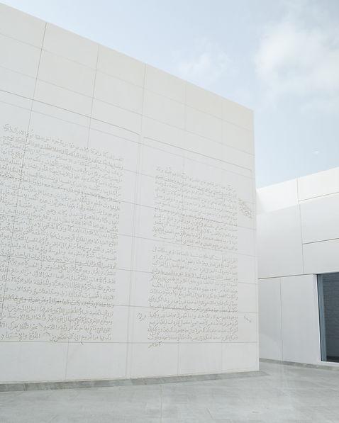 Louvre Abu Dhabi-3.jpg