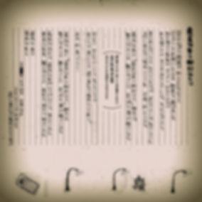 08_最高な君と街灯ひとつ1600.jpg