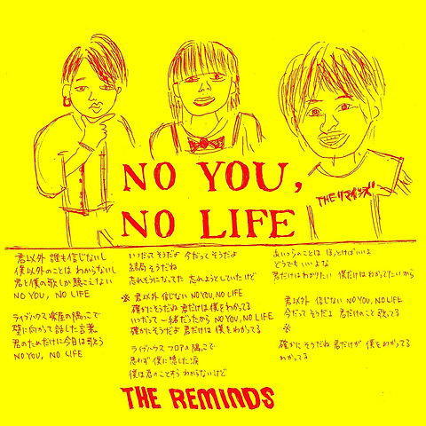 13_NO YOU, NO LIFE1600.jpg