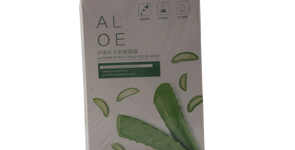 Mascarilla Hidratante De Aloe Vera Ilahui Unisex