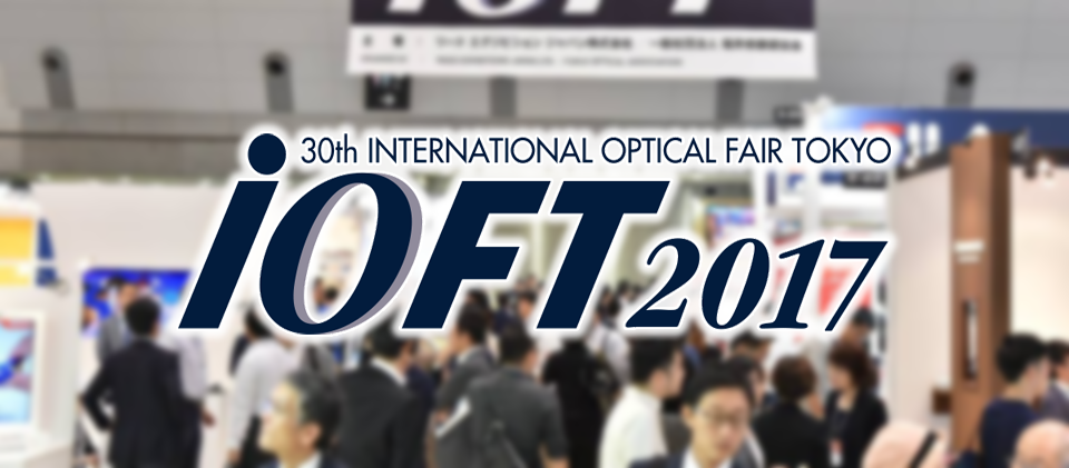 IOFT2017-Banner.png