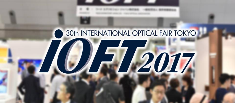 IOFT2017-Banner.png