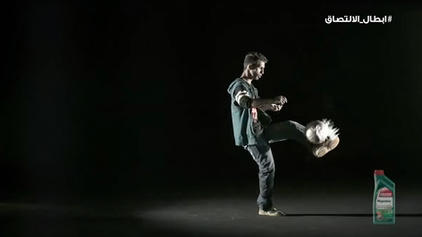 dubai football freestyle juggler uae uni