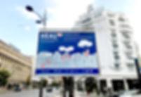 billboard-edit2.jpg