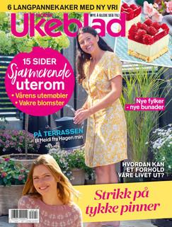 Heidi fra Hagen min, NRK