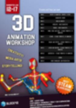 Block42 STEAM Premium Workshops.jpg