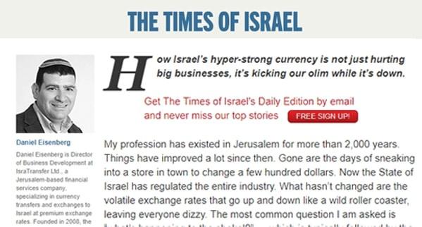 Daniel Eisenberg Times of Israel