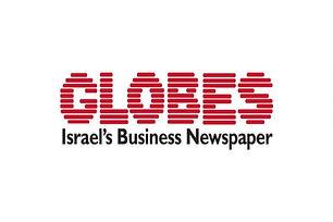 Globes-20-900x600.jpg